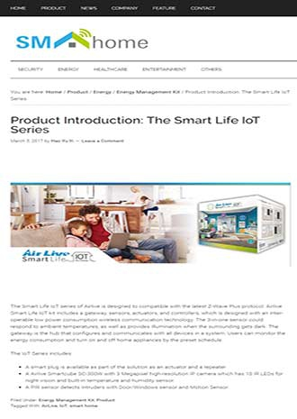 AirLive Smart Life IoT series (news from SMAhome 170306)