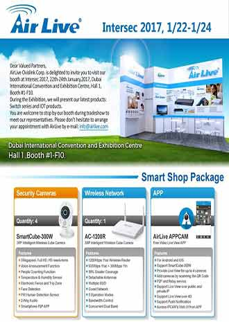 AirLive Smart shop package