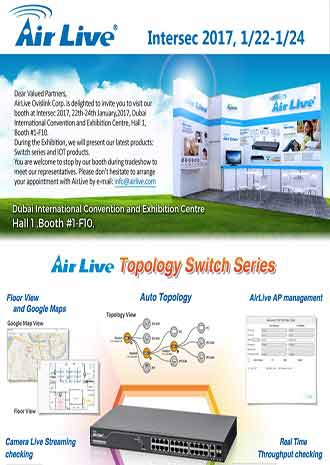 2017 intersec AirLive Topology Switch