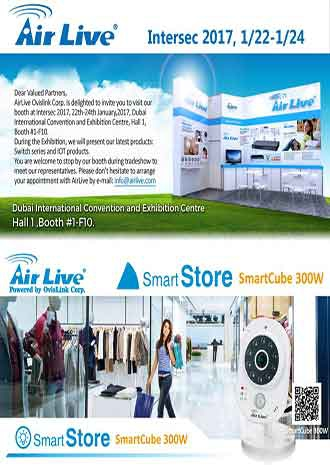 2017 intersec AirLive Smartcube