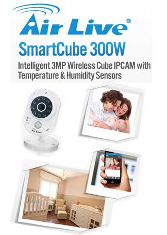 AirLive Smartcube 300W