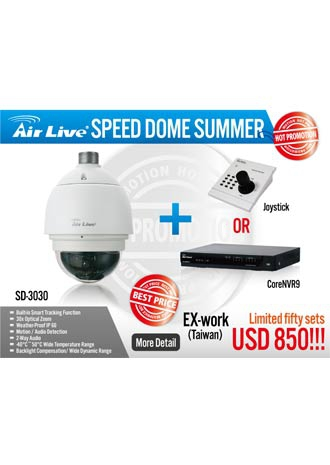 AirLive summer promotion speed dome SD-3030