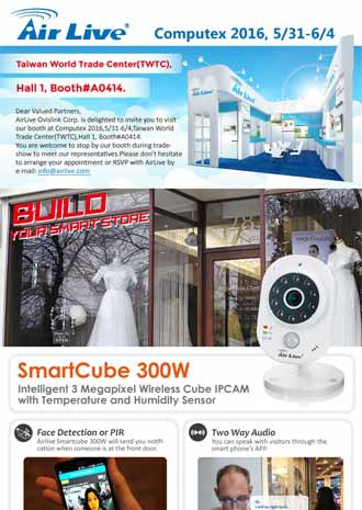 AirLive Smartcube at computex 2016