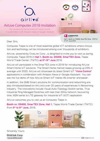 AirLive Computex 2018 Invitation