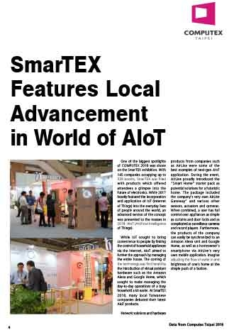 SmarTEX Features Local Advancement in World of AIoT